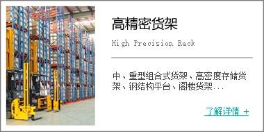 首页产品-380-190-1