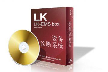 LK-EMS+